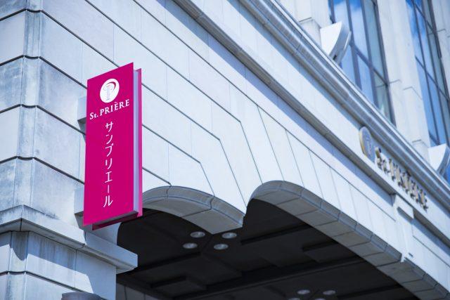 東京,1.5次会,会場