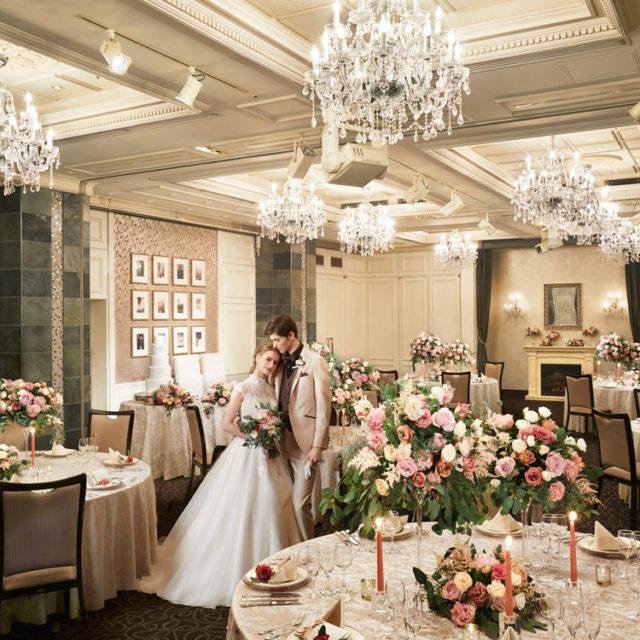 東京,銀座,会費制,少人数,結婚式,15次会